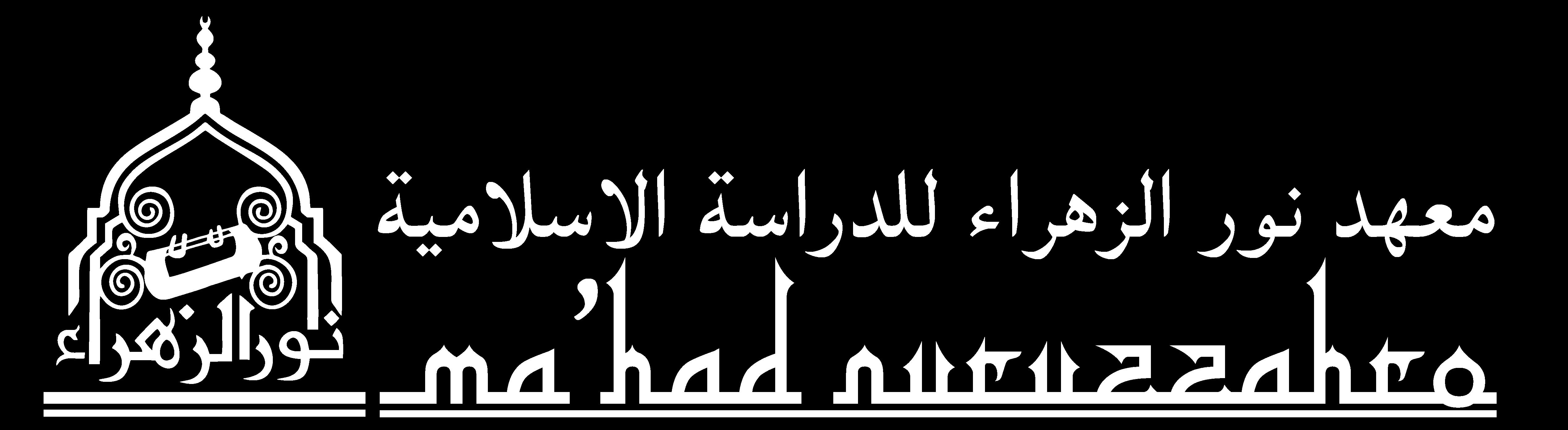 Ma'had Nuruzzahro